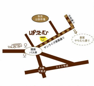 コーヒーハウスぽえむ 那覇開南店