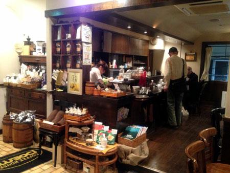 コーヒーハウスぽえむ 下高井戸店