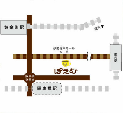 コーヒーハウスぽえむ 伊勢佐木町店