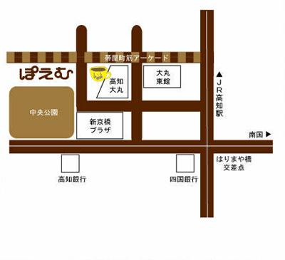 コーヒーハウスぽえむ 高知新京橋店