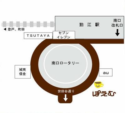 コーヒーハウスぽえむ 狛江南口店