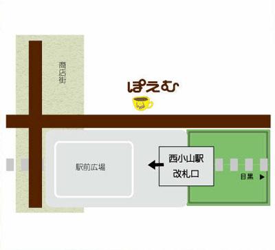 コーヒーハウスぽえむ 西小山北口店