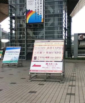 cafe_show1