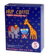 コーヒーハウスぽえむ ペネロペ ドリップコーヒー