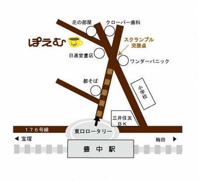 コーヒーハウスぽえむ 豊中本町店
