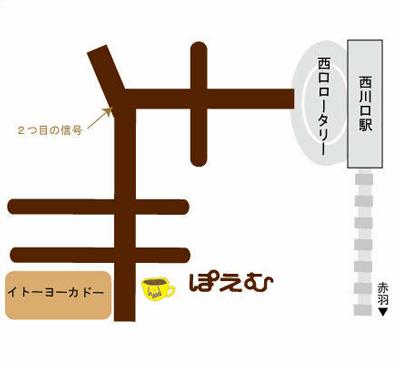 コーヒーハウスぽえむ 西川口西口店