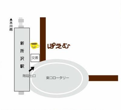 コーヒーハウスぽえむ 新所沢店