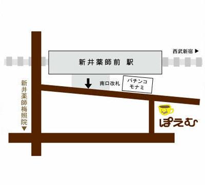 コーヒーハウスぽえむ 新井薬師南口店