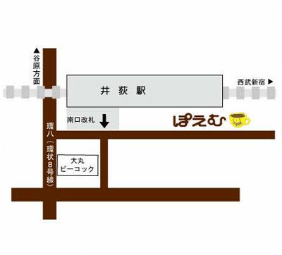 コーヒーハウスぽえむ 井荻店