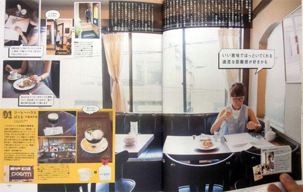 TOKYOCAFEBOOK